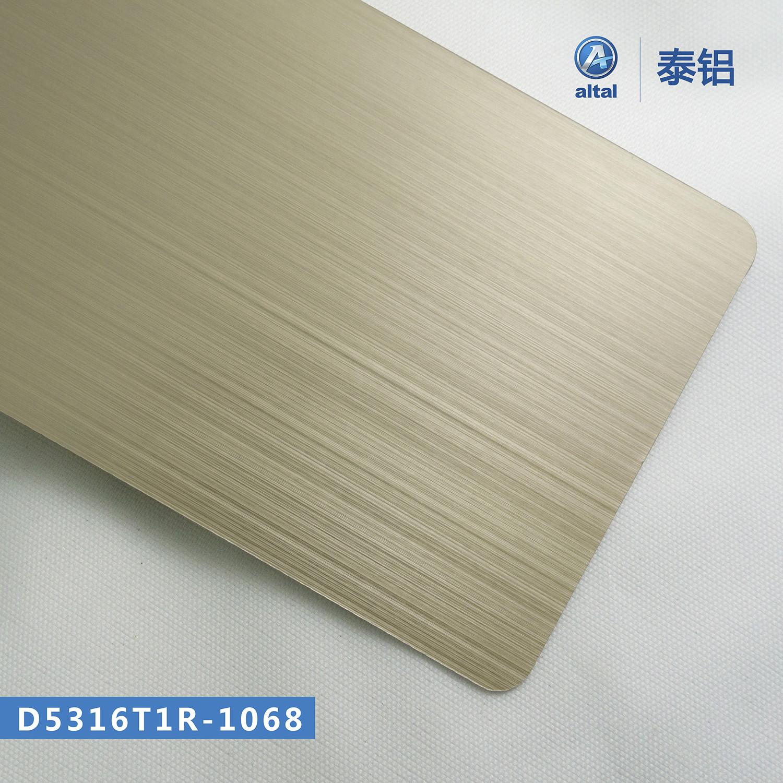 D5316T1R-1068logo 细节.jpg