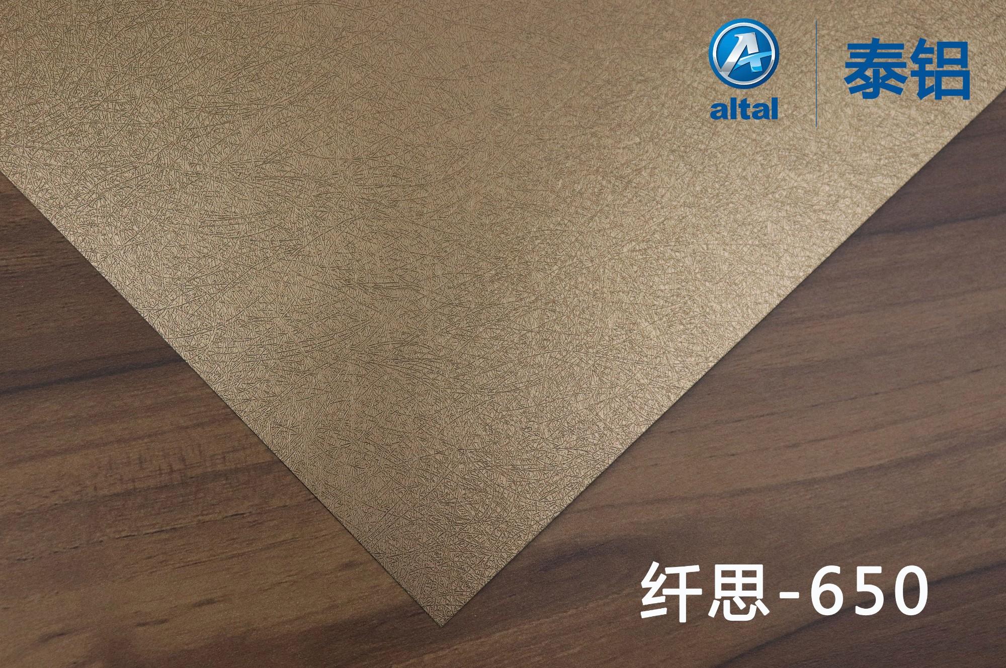 压花阳极氧化铝板纤思纹理-650