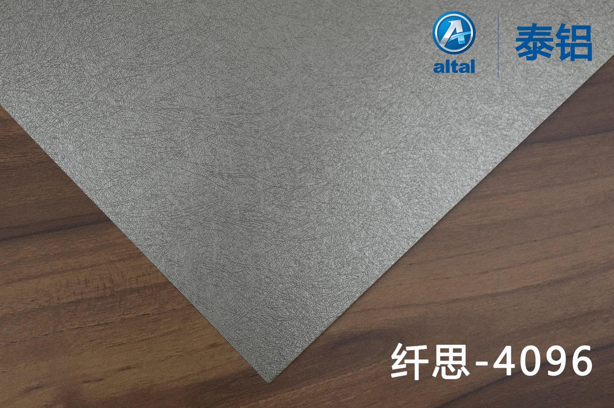 压花阳极氧化铝板纤思纹理-4096