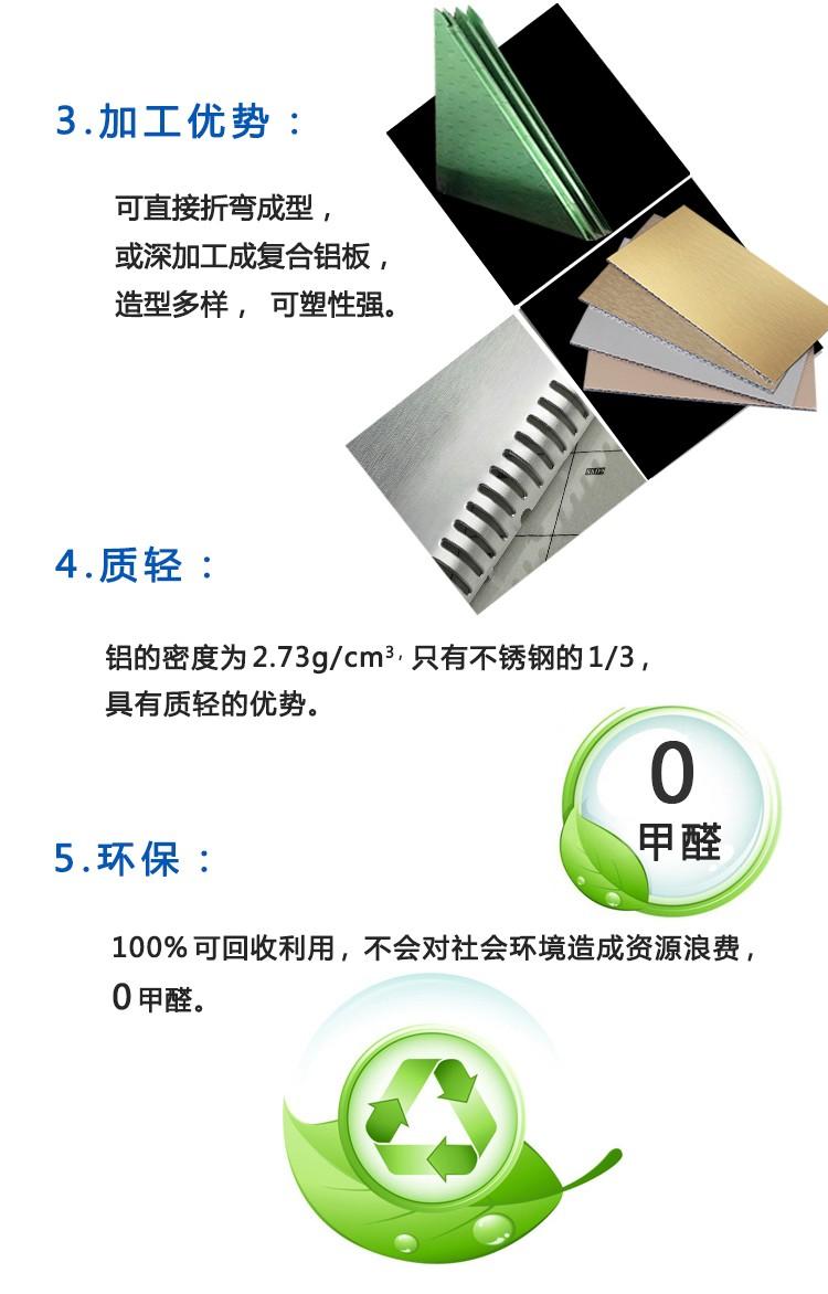 建筑室内产品特点3(1).jpg