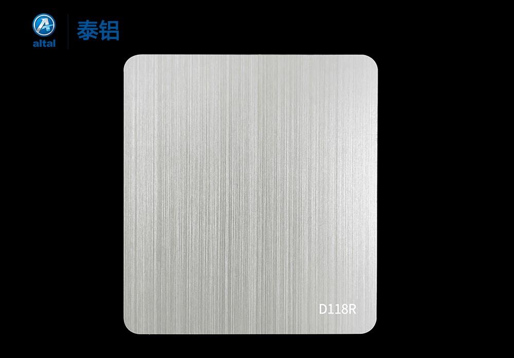 拉丝铝板 D118R