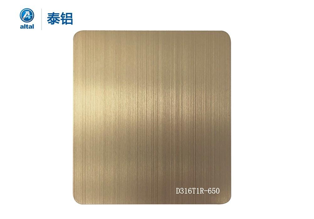古铜色直纹氧化拉丝铝板D316T1R-650