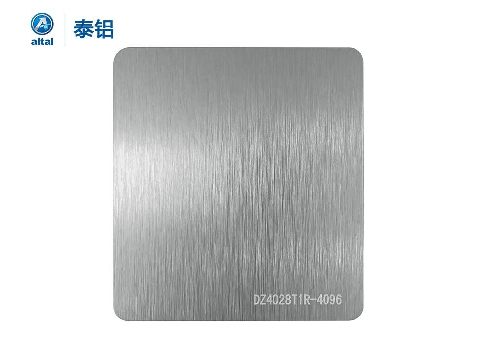 DZ4028T1R-4096