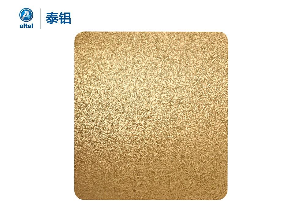 压花阳极氧化铝板纤思纹理-DZCW760T1R-1068