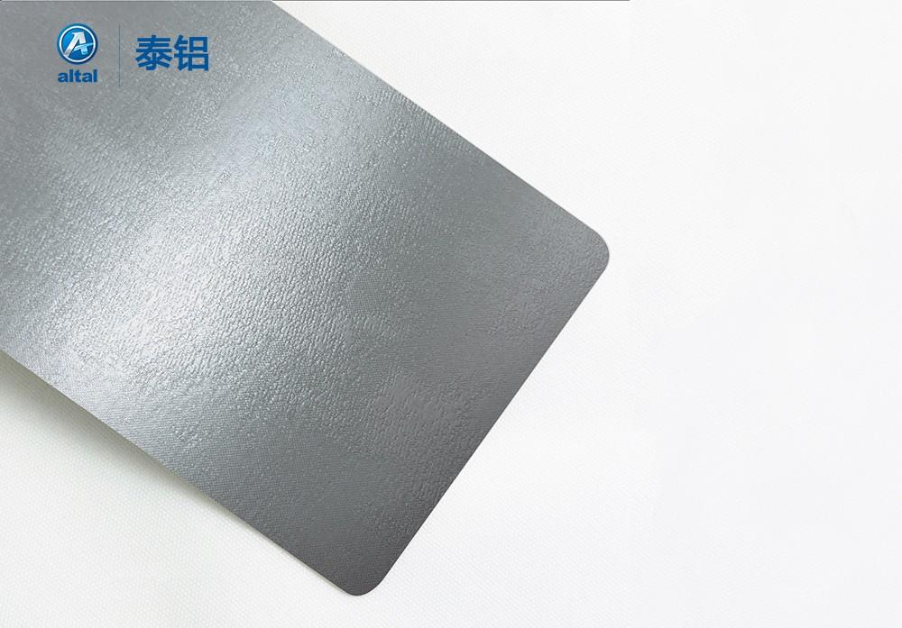 石纹压花铝板-DZS120T1R-4096