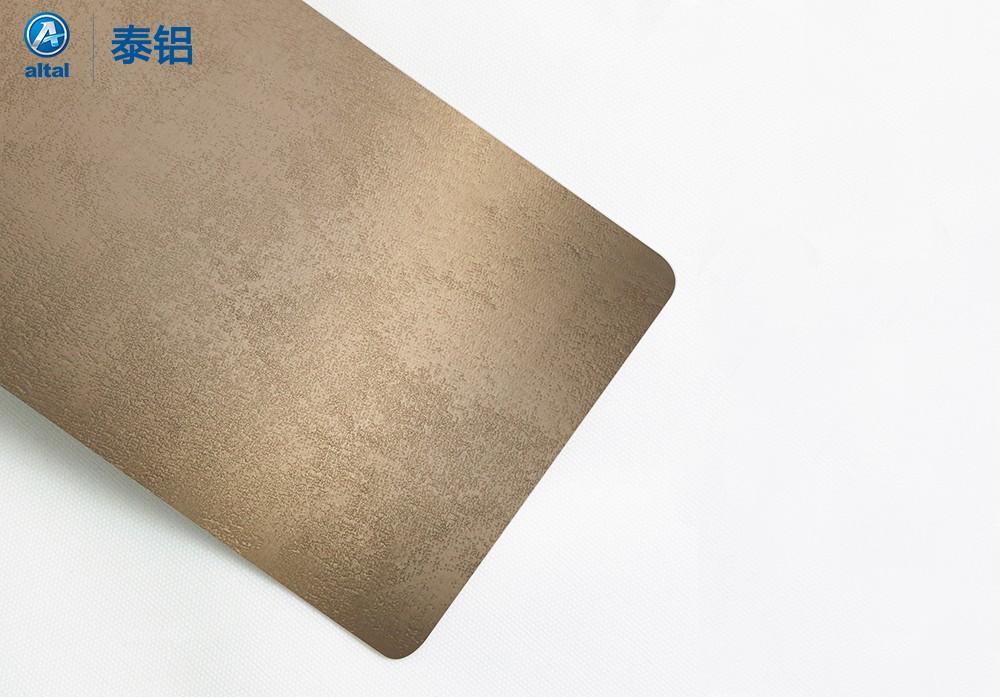 石纹压花铝板-DST750T1R-630