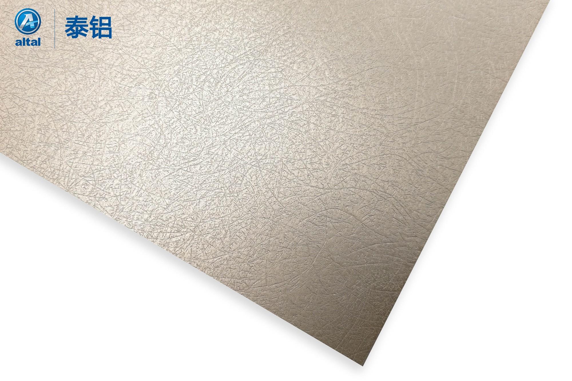精轧纤丝纹压花铝板-DZCW760T1R-33Y